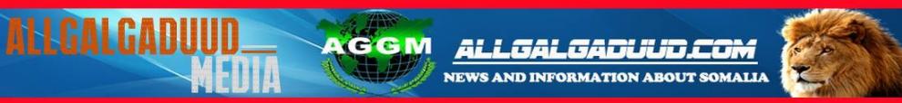 Allgalgaduud.Com logo